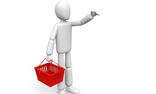 ネットショッピングでお金を稼ぐ方法