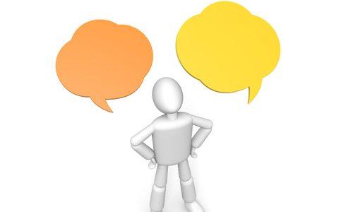 ネットビジネス初心者に必要な5つの知識とスキル