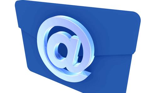 おすすめのフリーメールサービス