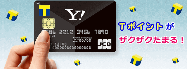 年会費無料のクレジットカードへ入会するだけで現金とポイントが稼げる!更に特典も満載!