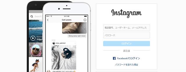 13位 Instagram(インスタグラム)